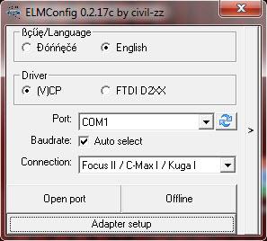 ELMConfig - početni ekran