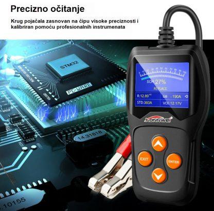 Testiranje ispravnosti akumulatora 12V