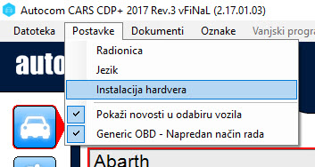 Instalacija hardvera DS150